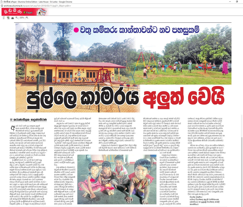 Silumina Newspaper Article – 11.03.2018 – PLANTATION HUMAN ...