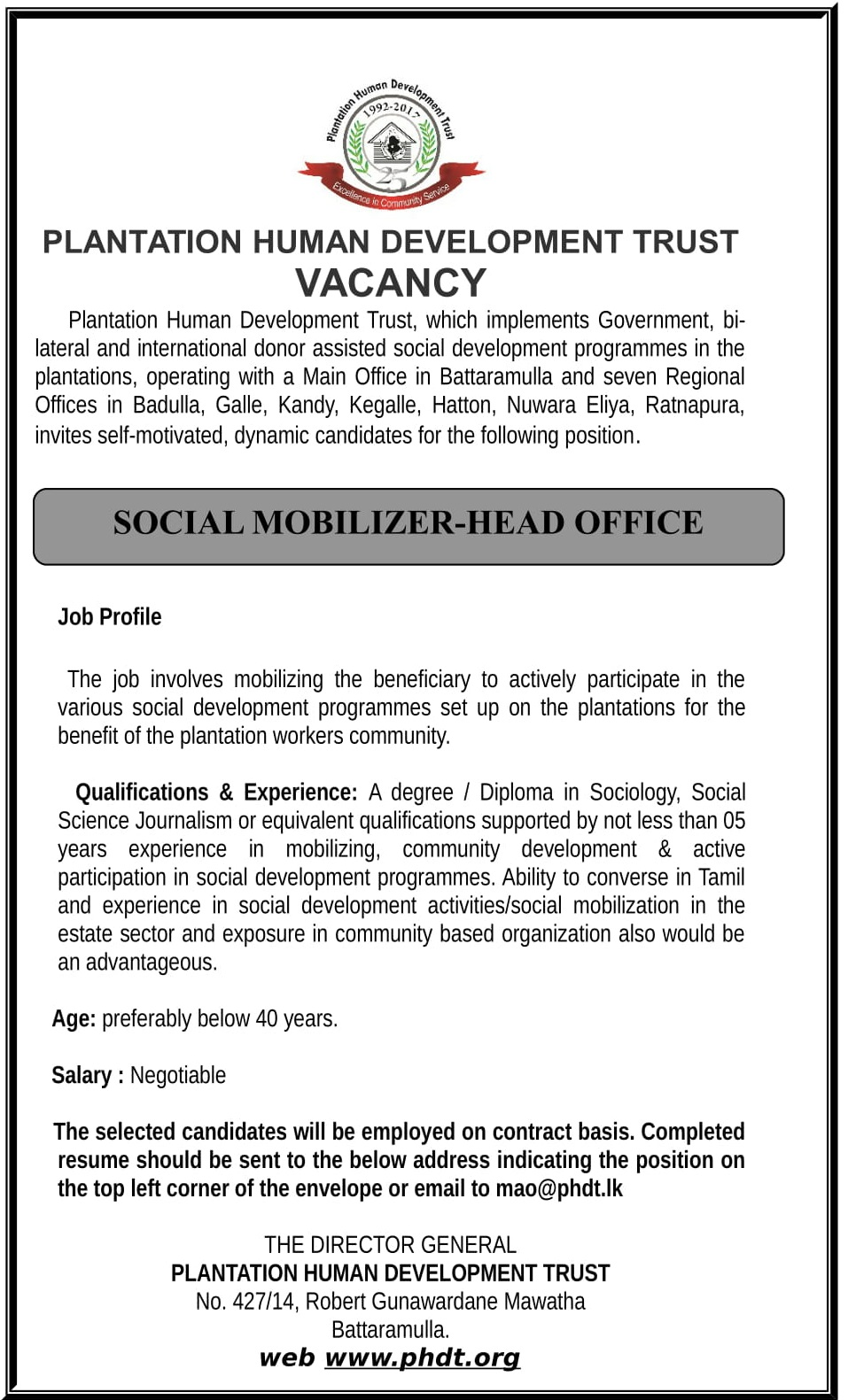 Vacancies – PLANTATION HUMAN DEVELOPMENT TRUST